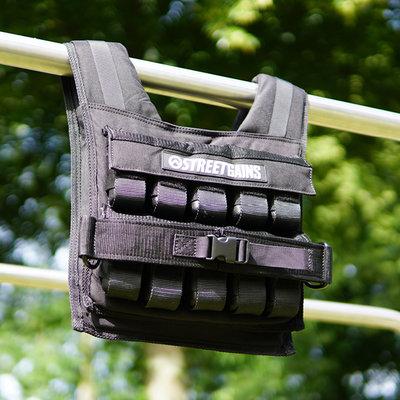 Weight Vest 20KG | StreetGains®