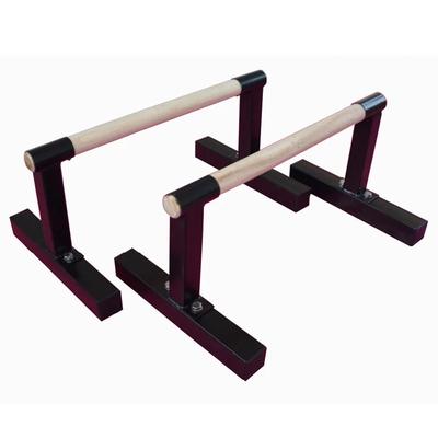 Wooden Parallettes 2.0 | StreetGains®