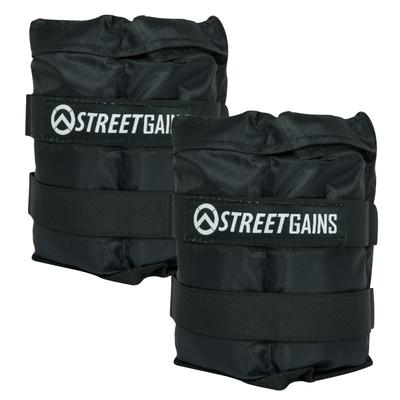 Adjustable Ankle Weights 5KG | StreetGains®